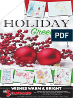 2015 Holiday Greetings