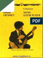 Kalinin - Yuny Gitarist