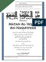 Matan Al-'Aqaid An-Nasafiyyah