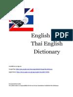 Ength Dictionary