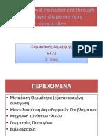 Aerothermal Management Through Multilayer Shape Memory Composites PDF