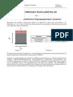 Lab03 Example