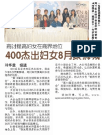 400 Women for meeting