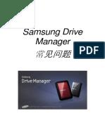 CHS_Samsung Drive Manager FAQ Ver 2.5