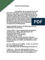 Bibelschule Brake Skript Unterlagen - D Jesus Christus Und Das Heil Soteriologie - Jesus Christus Gott Religion Glaube Esoterik Theologie