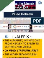 1 Paleo Hebrew Eric Bissell