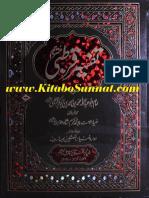 Tafseer Qurtbi Jild 1 - Urdu