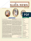 Vidyalaya Alumni Newsletter - Jan-Dec 2006 Issue
