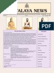 Vidyalaya Alumni Newsletter - Jul-Dec 2004 Issue