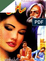 Samoon Part 2 by M. a. Rahat