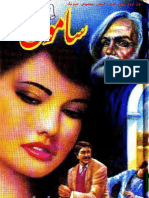 Samoon Part 3 by M. a. Rahat