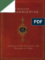 Tareeqah Muhammadiyyah