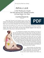 Nei Dan Wushang Jiu Gongshi_one Cloud Nine Formulas