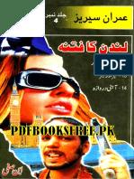 Imran Series Jild 4 Pdfbooksfree.pk