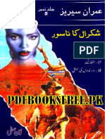 Imran Series Jild 5 by Pdfbooksfree.pk