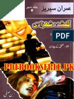 Imran Series Jild 6 Pdfbooksfree.pk