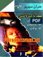 Imran Series Jild 9 Pdfbooksfree.pk