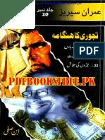Imran Series Jild 10 Pdfbooksfree.pk