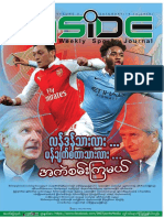 Inside Vol(3) Issue(86)