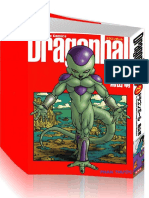 DragonBall Vol21