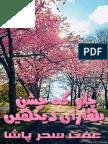 Chalo K Jashn E Bahara Dekhain by Iffat Sehar Tahir - ZEMTIME.com