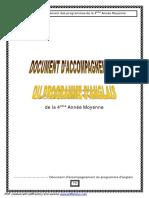 4AM Document d'accompagnement.pdf