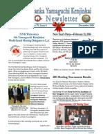 Dec 2015 Newsletter Vol. IV Issue 5