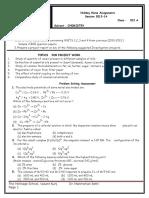 Class XII Chemistry