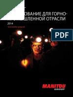 Manitou Mining Catalogue (RU)