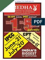 CA Cpt Express Material 2015 16 Caultimates Com
