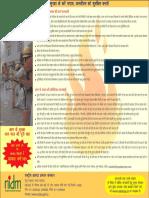 fire advt hindi.pdf