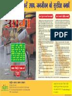 fire hi 2015.pdf
