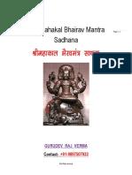 Shri Mahakal Bhairav Sadhana(Mantras,Kavach,Stotra,Shabar Mantra) in Hindi And Sanskrit Pdf(श्रीमहाकाल भैरव मंत्र साधना )