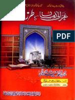 Ghazali e Zaman Ka Tarze Istadlal by Haif Amanat Ali Saeedi