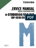 es810-sm-v06