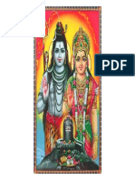 Lord Siva and Paarvathi With Lingam in Their Front