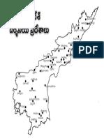 andhra pradesh visiting places map telugu