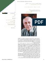 درباره استاد دکتر محمد یوسف کیانی - باستان شناسی ایران در دوره اسلامی
