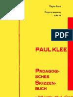 Klee Paul Pedagogikheskie Eskizy