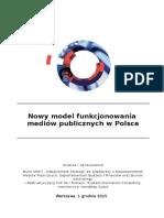 Media Publiczne Nowy Model