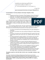 Letter to Chinese Government - English