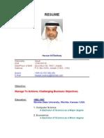 SAAB R4 NAVIGATION Display 7000 108 050 GPS NAV SYSTEM NIB