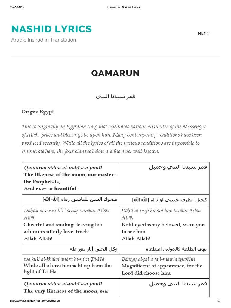 Qasida wiki