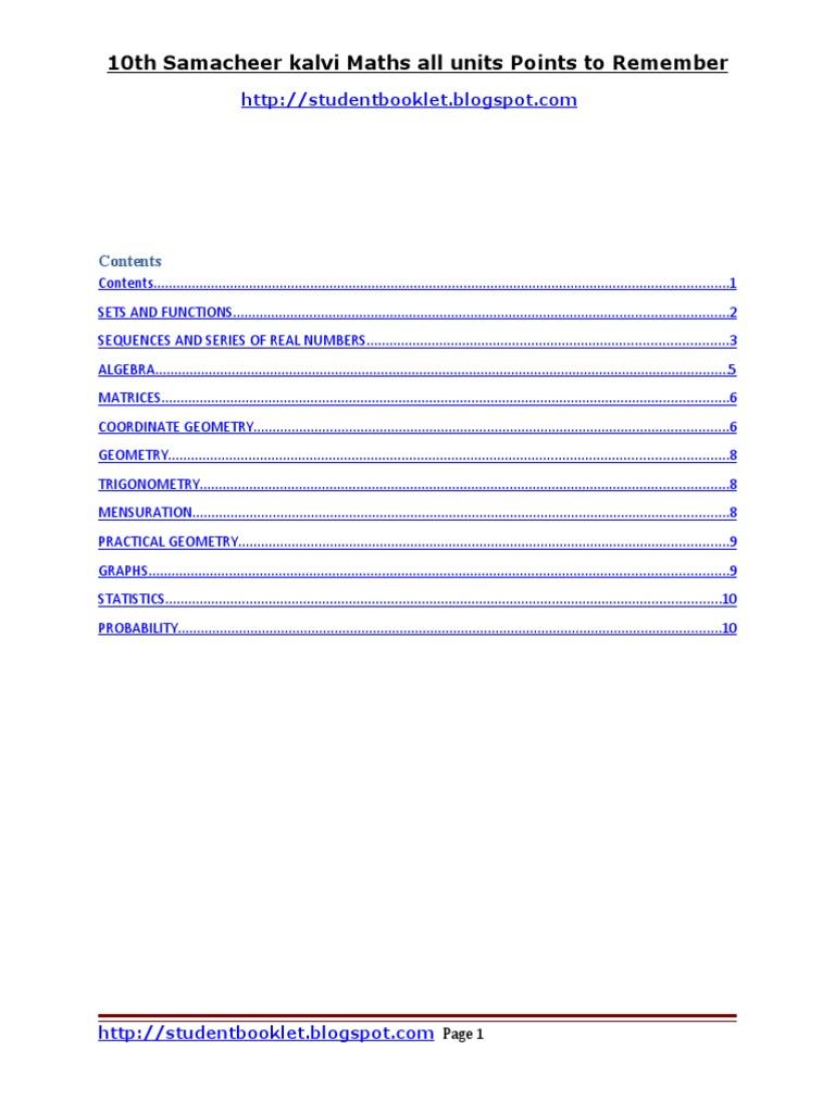 maths book 10th samacheer kalvi