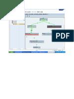 20131107_Error in DAILY SD (0SD_C03,0SD_05,0SD_O06,ZSD_O01,ZSD_O04)