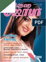 Grihshobha - Pregnancy - Maternity Special Edition 11-09