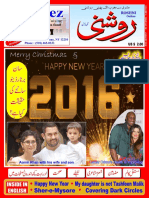 Roshni Issue No. 88 January 2016