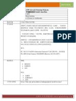 UTM工大科系介绍