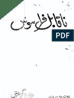 Naaqaabil e Faramosh-Diwan Singh Maftoon.pdf