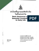 en101(51).pdf